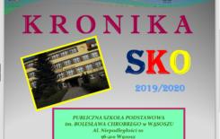 Więcej o: Wyniki konkursu  Kronika SKO